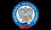 С Днем работника налоговых органов Российской Федерации!!!